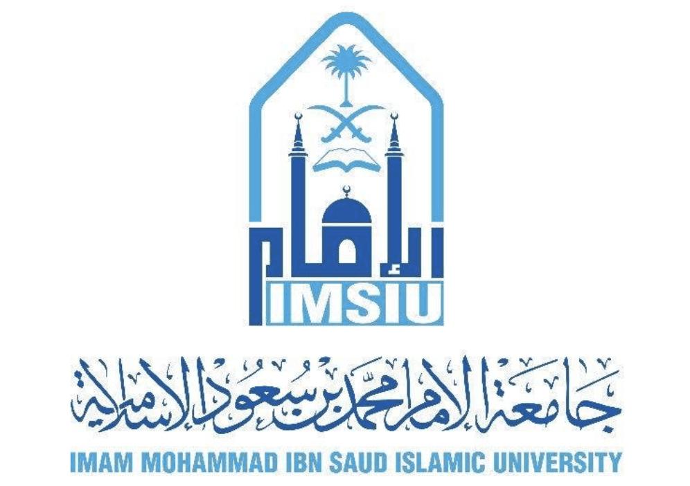 تسجيل دخول جامعة الامام لأعضاء هيئة التدريس وللطلاب