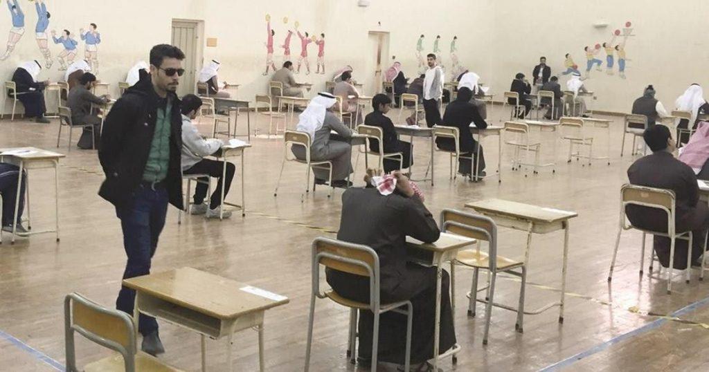 تسجيل مسائي الكويت 2021 والأوراق المطلوبة للتسجيل وبعض المعلومات عنه