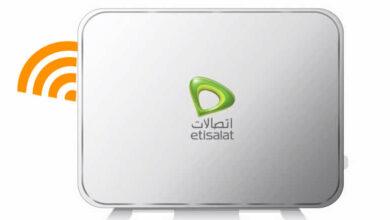 Photo of تغير باسورد الواي فاي اتصالات من الكمبيوتر ومن الأندرويد