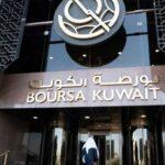 حجز موعد بورصة الكويت BOURSA KUWAIT
