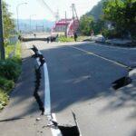 تفسير حلم الزلزال في البيت