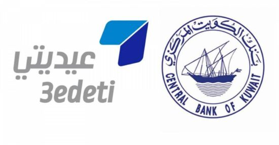 Servicio Eiditi Central Bank of Kuwait
