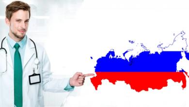 Photo of دراسة الطب في روسيا وتكاليفها 2020 ومدة الدراسة بها