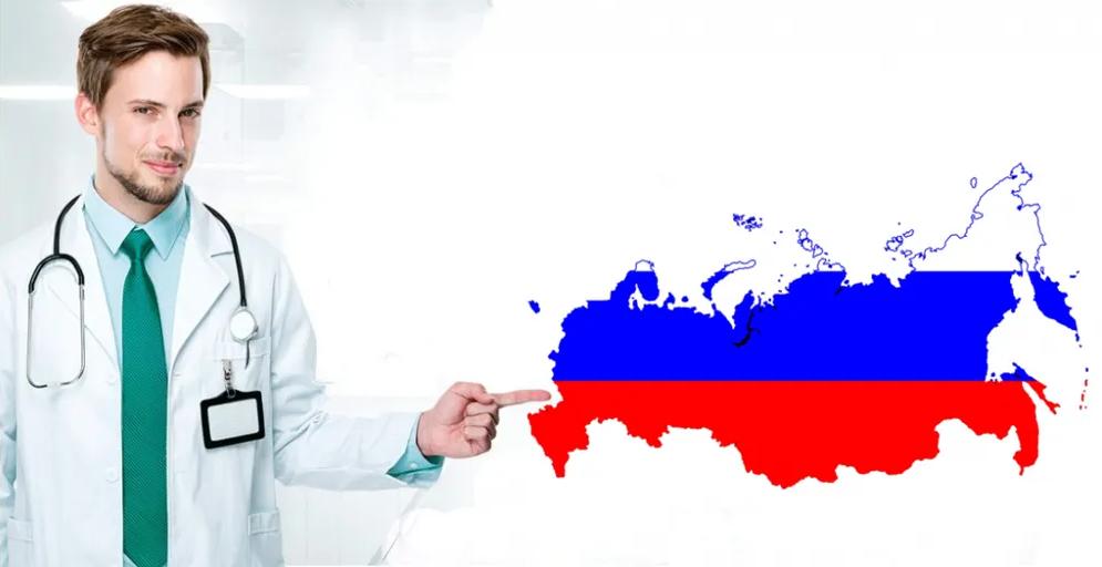 دراسة الطب في روسيا وتكاليفها 2020 ومدة الدراسة بها