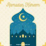 دوام رمضان القطاع الخاص 2020