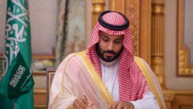 Photo of رؤية ولي العهد في المنام ورؤية محمد بن سلمان للمرأة