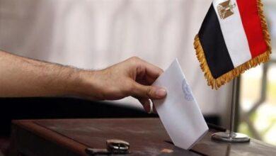 Photo of الاستعلام عن مقر لجنتك الانتخابية بالاسم والرقم القومي في جولة الاعادة بإنتخابات مجلس النواب 2020