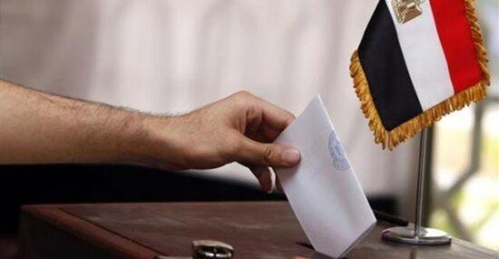 الاستعلام عن مقر لجنتك الانتخابية بالاسم والرقم القومي في جولة الاعادة بإنتخابات مجلس النواب 2020