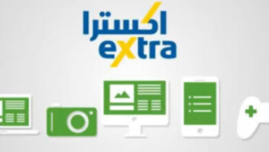 شروط أقساط إكسترا ومميزات التسوق مع إكسترا بالتعاون مع تساهيل