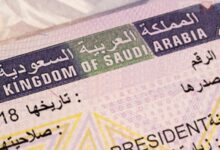 Photo of شروط التأشيرة السياحية للسعودية وما هي طريقة الحصول عليها