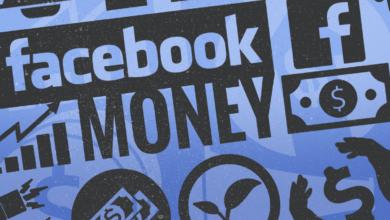 شروط الربح من الفيس بوك بطريقة مباشرة أو غير مباشرة وكيف تستفيد من الإعجابات
