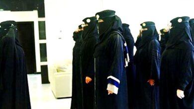 Photo of شروط كلية الملك فهد الامنية للبنات