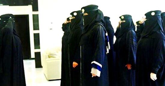 شروط كلية الملك فهد الامنية للبنات