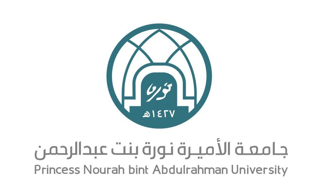 شعار جامعة الاميرة نورة القديم والجديد وما هو دور شعار جامعة الأميرة نورة