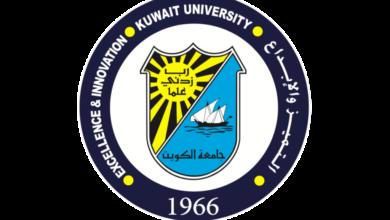 شعار جامعة الكويت ومعناه وكيفية تصميمه وكلياتها