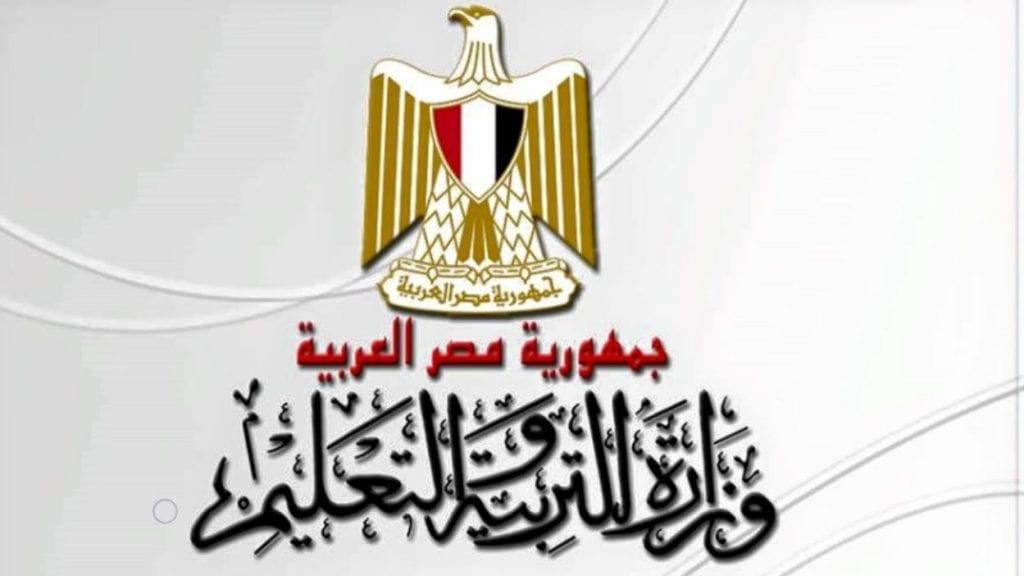 شعار وزارة التربية والتعليم ومعنى الرموز في شعار وزارة التربية والتعليم