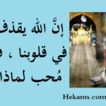 شعر الإمام علي عن الحب والفراق مؤثر