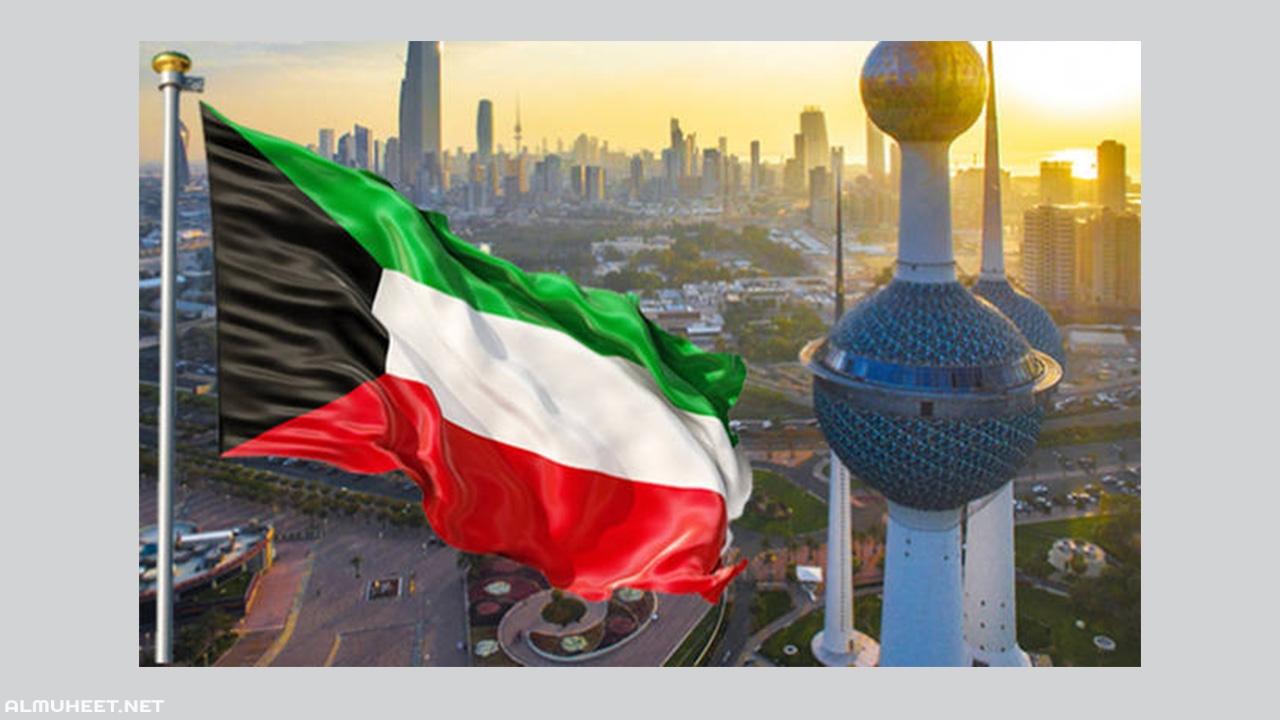 صور علم الكويت 2020