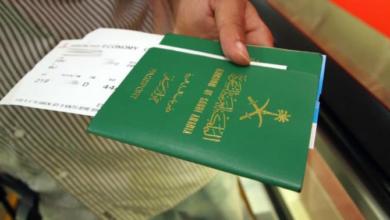 Photo of طريقة تحديث بيانات جواز السفر للمقيمين وأهم خدمات الإلكترونية من المديرية العامة للجوازات السعودية