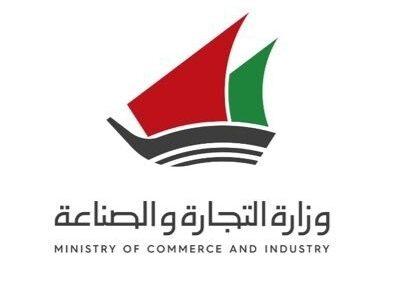 طريقة حجز موعد جمعية في الكويت