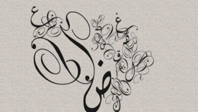 Photo of علامة رفع المثنى وما هي حالات إعراب المثنى في اللغة العربية