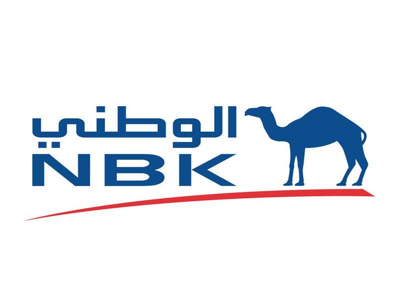 فتح حساب في بنك الكويت الوطني وأنواع حساب التوفير والجاري