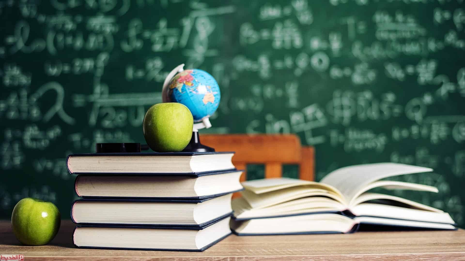 كم باقي على اختبارات الفصل الاول 2021 وبعض التواريخ التي تخص الدراسة