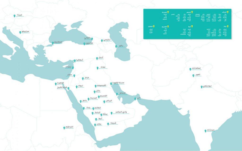 كم عدد مناطق المملكة ومساحة المملكة والتاريخ السياسي لها