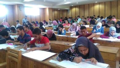 Photo of كيفية التسجيل في اختبار القدرات عبر بوابة الحكومة المصرية