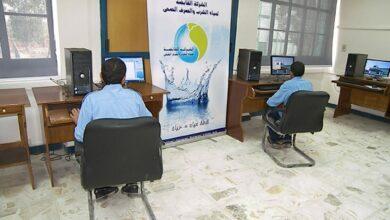 Photo of كيفية التقديم على المدارس الثانوية الفنية لمياه الشرب والصرف الصحي والأوراق المطلوبة