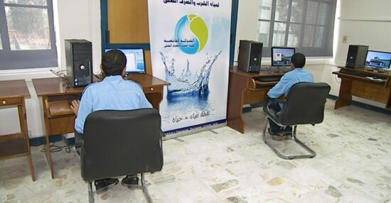 كيفية التقديم على المدارس الثانوية الفنية لمياه الشرب والصرف الصحي والأوراق المطلوبة