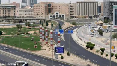 Photo of كيف اعرف حدود حظر التجول في الحي