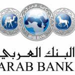 كيف اعرف رقم حسابي في بنك العربي ؟