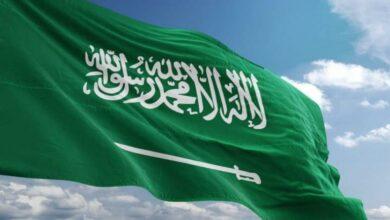 Photo of ما هو دستور المملكة العربية السعودية وأهم التعديلات على نظام الحكم