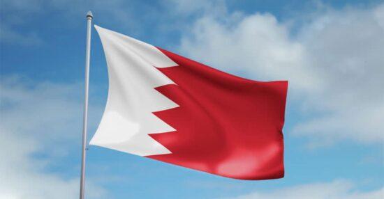 متى تحولت البحرين الى مملكة