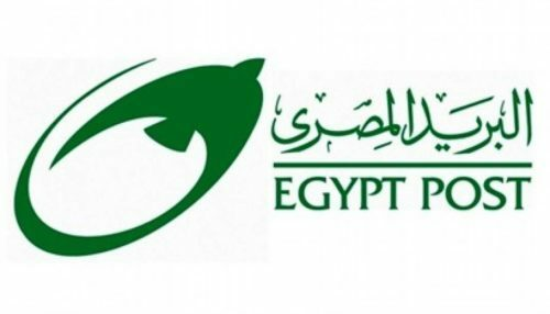 معرفة رصيد دفتر توفير البريد المصري 2021 وكيفية فتح الحساب ومميزاته وسعر الفائدة