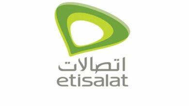 معرفة على رقم موبايلي الخاص بي في Etisalat و Vodafone و Orange و We وما هي أهم أكواد الخدمات