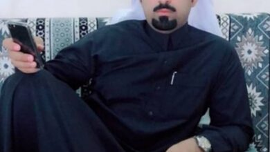 Photo of من هو زوج مها الصيعري