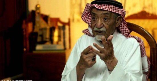 من هو مؤلف النشيد الوطني السعودي