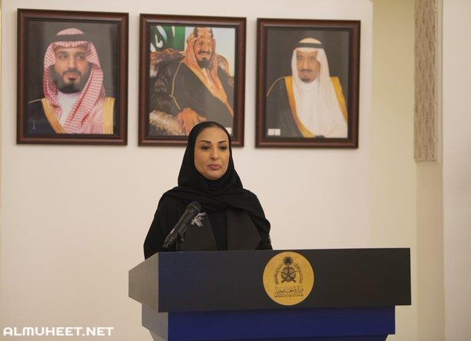 من هي سفيرة السعودية في النرويج