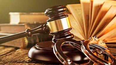 Photo of مواد القانون العام وما هي أهميتها وتعريفها