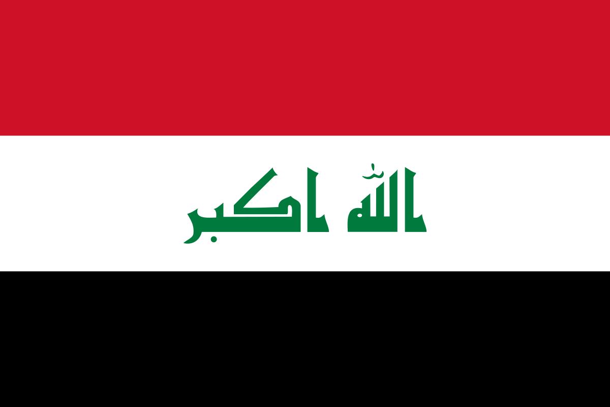 هل العراق من دول الخليج؟ وما هو مجلس التعاون الخليجي؟