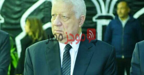 هل يهرب مرتضى منصور خارج البلاد بعد خسارة انتخابات مجلس النواب 2020