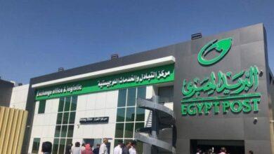 Photo of أيهما أفضل للادخار دفتر توفير البريد أم البنك وأفضل طرق الادخار والاستثمار 2021