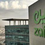 طريقة إلغاء الرسائل التي تستهلك رصيد زين في جميع الدول العربية