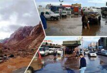 أرقام طوارئ استغاثات حوادث الأمطار في مصر