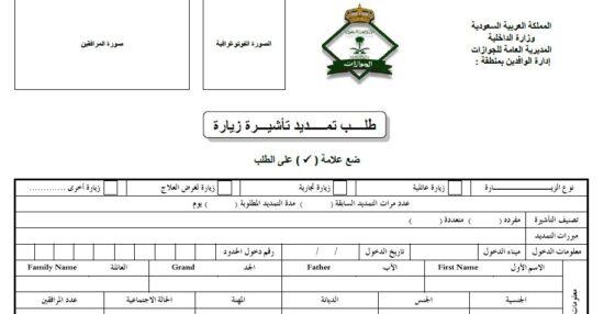 شروط اصدار تاشيرة الخروج النهائي للعامل موجز مصر