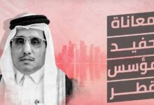 Photo of سبب اعتقال الشيخ طلال ال ثاني