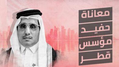 سبب اعتقال الشيخ طلال ال ثاني