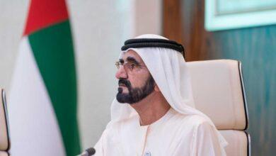 كم رسوم الإقامة الذهبية في الإمارات 2021